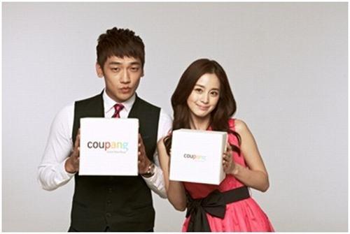 Kim Tae Hee bí mật hẹn hò Bi Rain ở Trung Quốc