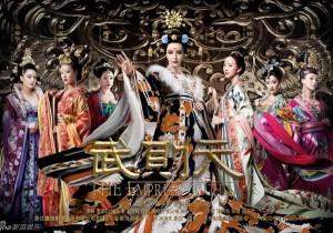 """3 phim truyền hình Trung Quốc """"gây sốt"""" tại Việt Nam"""
