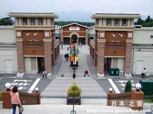 Khám phá bảo tàng bia ASAHI và mua sắm tự do tại Gotemba - 2