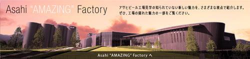 Khám phá bảo tàng bia ASAHI và mua sắm tự do tại Gotemba - 4