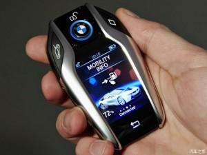 BMW trình làng chìa khóa thông minh vào mùa thu tới