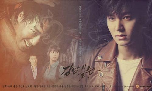 Phim hành động của Lee Min Ho bị cấm chiếu ở VN