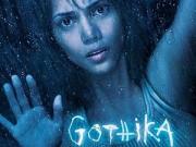 Cinemax 2/2: Gothika