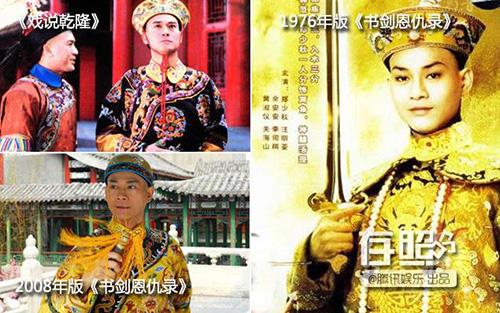 Những vai diễn kinh điển của điện ảnh Hoa ngày ấy, bây giờ - 7