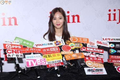 Yuri (SNSD) lộ chân thâm tím tham dự sự kiện - 1