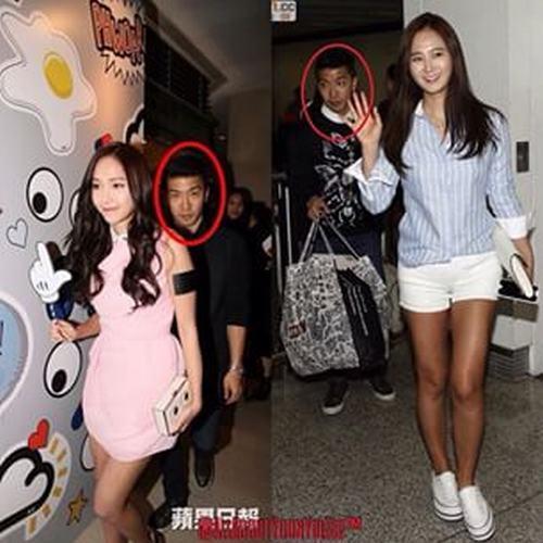 Yuri (SNSD) lộ chân thâm tím tham dự sự kiện - 4