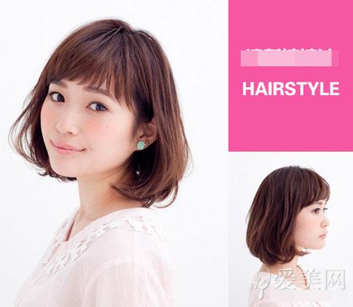 """Những gợi ý """"cực đỉnh"""" dành cho cô nàng mê tóc ngắn - 5"""