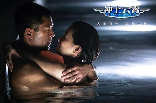 Cổ Thiên Lạc bạo lực cưỡng hôn Xa Thi Mạn - 5