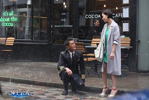 Cổ Thiên Lạc bạo lực cưỡng hôn Xa Thi Mạn - 4