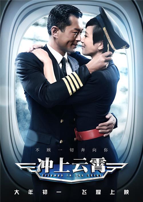 Cổ Thiên Lạc bạo lực cưỡng hôn Xa Thi Mạn - 3