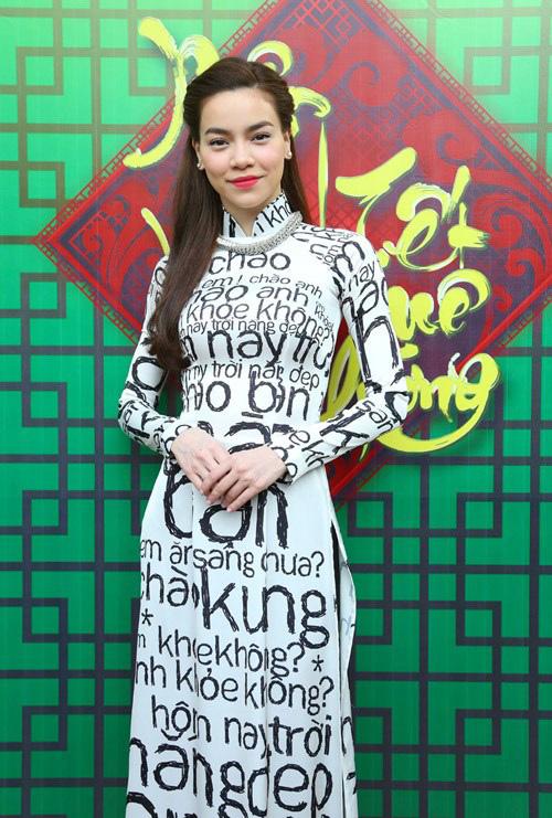 Mỹ nhân Việt nô nức mặc áo dài chào Xuân Ất Mùi - 1