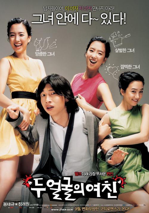 9 phim Hàn lãng mạn nhất nên xem vào ngày Valentine - 1