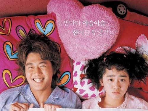 9 phim Hàn lãng mạn nhất nên xem vào ngày Valentine - 3