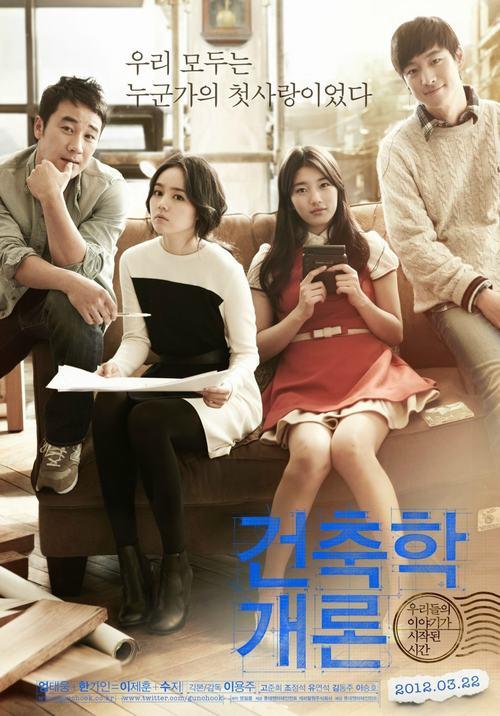 9 phim Hàn lãng mạn nhất nên xem vào ngày Valentine - 8