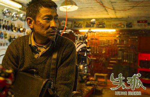 Xúc động với clip Lưu Đức Hoa tìm con trong phim mới - 6