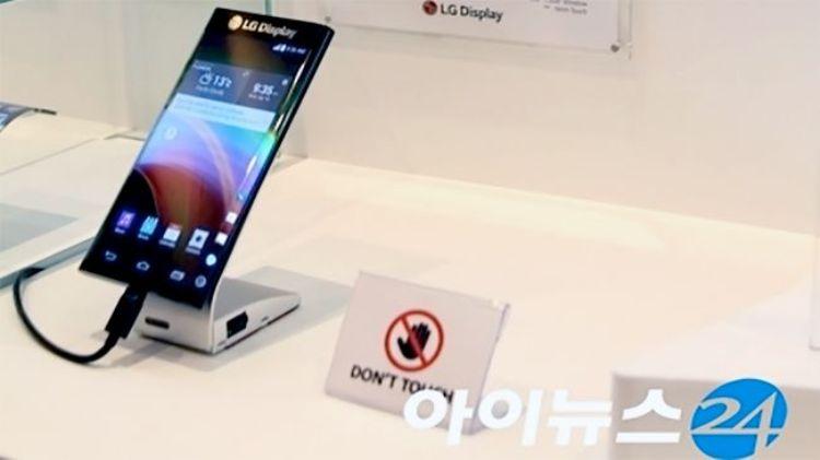 LG G4 màn hình 3K rục rịch ngày lên kệ - 1
