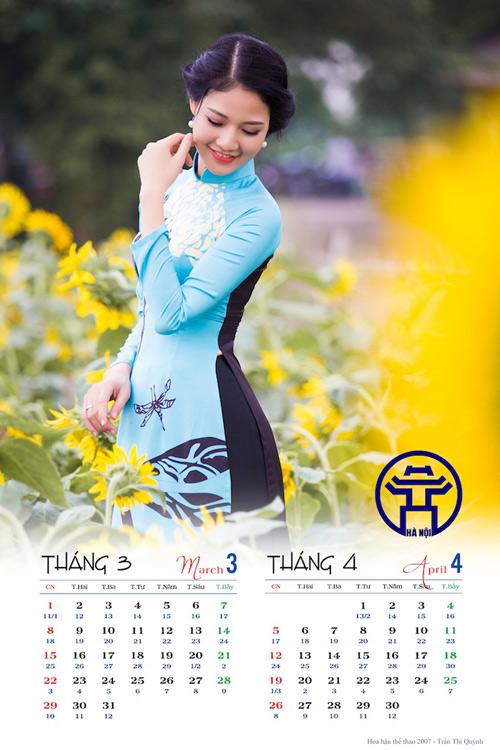 Hoa hậu Trần Thị Quỳnh đẹp dịu dàng trong ảnh lịch - 1