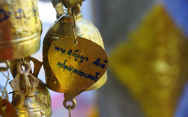 Chuông nguyện cầu ở Phrathat Doi Suthep - 1