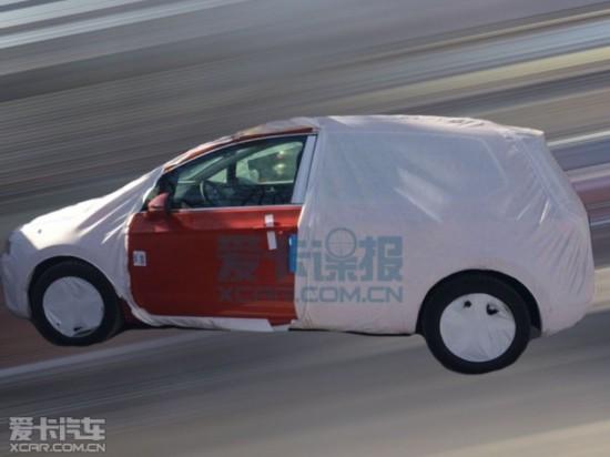 Tận mắt mẫu Volkswagen Golf Sportsvan thế hệ mới - 1