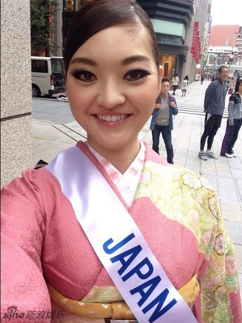Phát hoảng vì bộ răng hô của hoa khôi Nhật Bản - 6