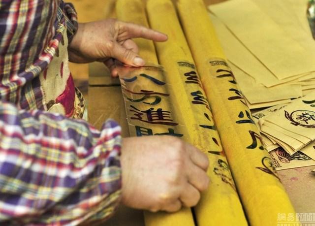 Bên trong làng làm hương nổi tiếng Trung Quốc - 15