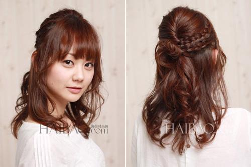 Chị em Nhật Bản gợi ý 9 kiểu tóc đẹp du xuân - 4