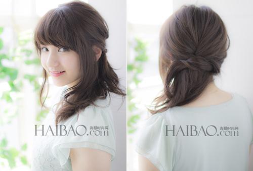 Chị em Nhật Bản gợi ý 9 kiểu tóc đẹp du xuân - 6