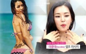 Cựu hoa hậu Hàn Quốc mát xa khỏa thân để giữ nhan sắc