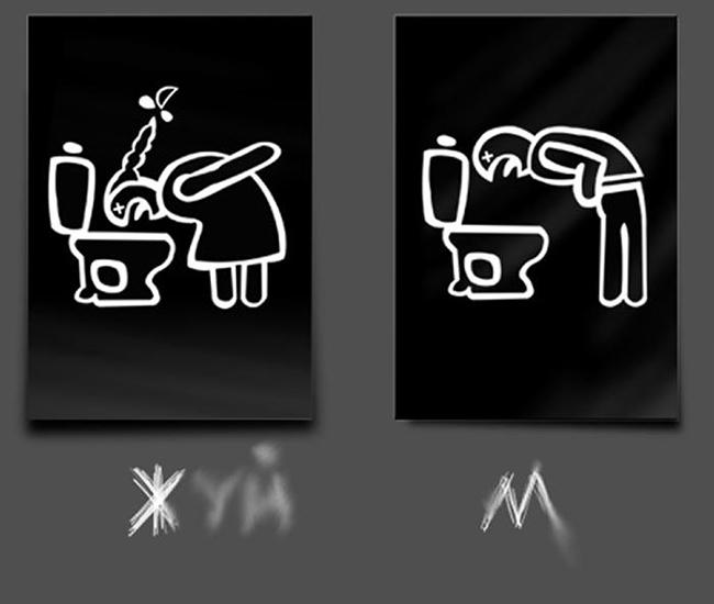 """Những biểu tượng toilet """"độc nhất vô nhị"""" - 2"""