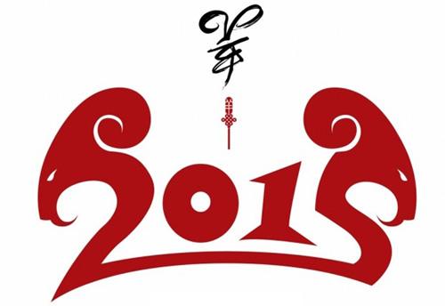 Happy New Dê: Những câu chúc tết hay nhất (7) - 4