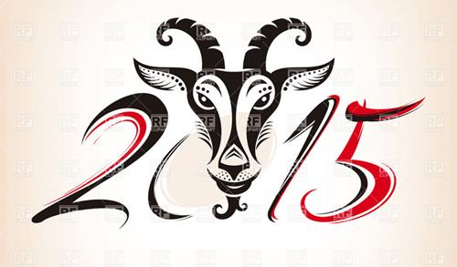 Happy New Dê: Những câu chúc tết hay nhất (12) - 4