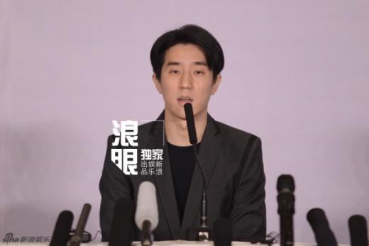Con trai Thành Long cúi đầu xin lỗi vì scandal ma túy - 1