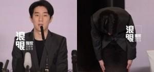 Con trai Thành Long cúi đầu xin lỗi vì scandal ma túy