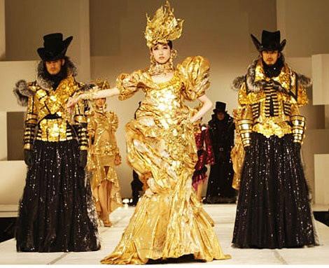 5 chiếc váy dát vàng tiền tỉ cực kỳ xa xỉ - 4