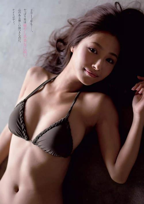 Chân dài Nhật gợi cảm nhờ tắm suối nước nóng - 1