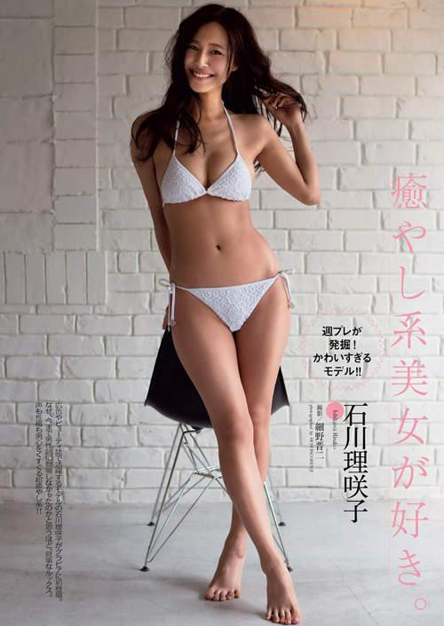 Chân dài Nhật gợi cảm nhờ tắm suối nước nóng - 5