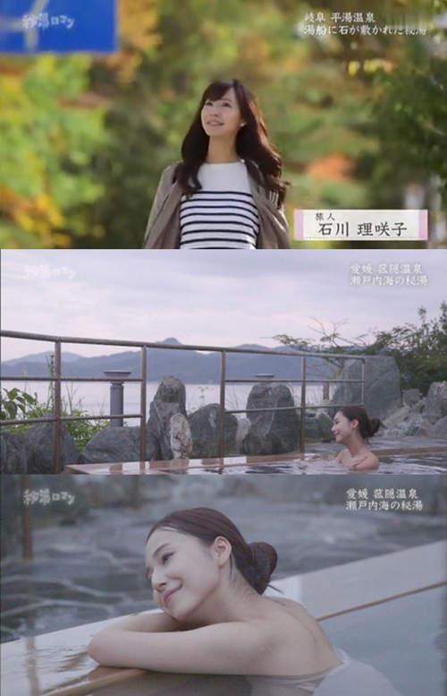 Chân dài Nhật gợi cảm nhờ tắm suối nước nóng - 2