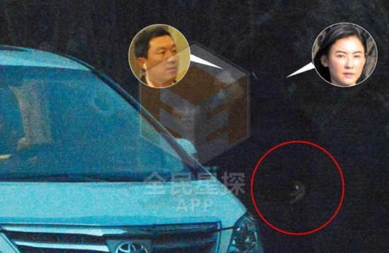 """Bá Chi bị đồn sống chung với """"chú"""" của Đình Phong - 1"""