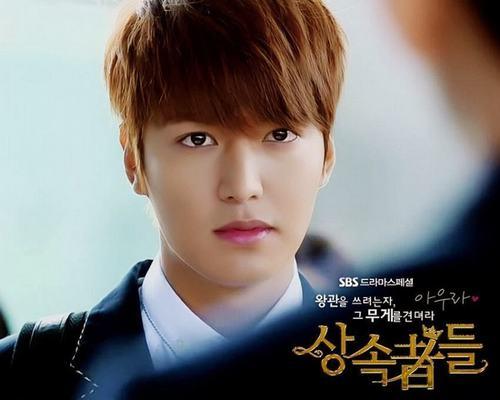 Những mẫu người đàn ông hoàn hảo nhất phim Hàn - 4