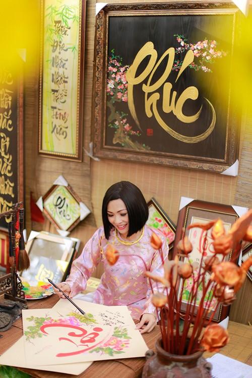 Phương Thanh du xuân cùng nhóm MTV - 9