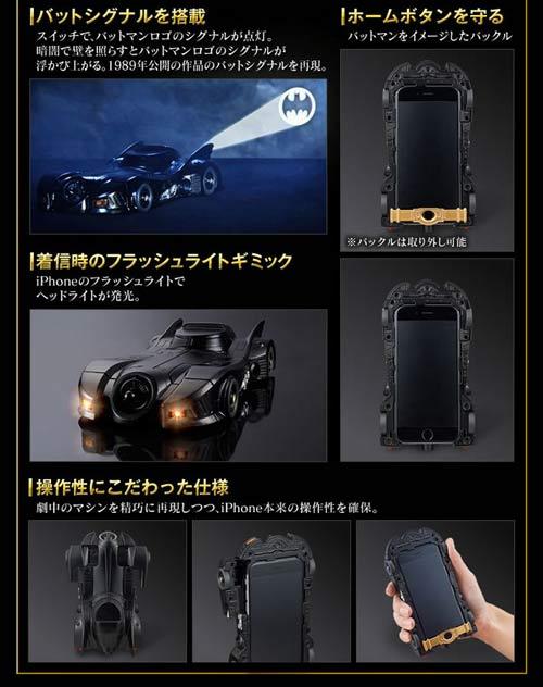 Vỏ iPhone 6 hình xe Batmobile cực ấn tượng - 2