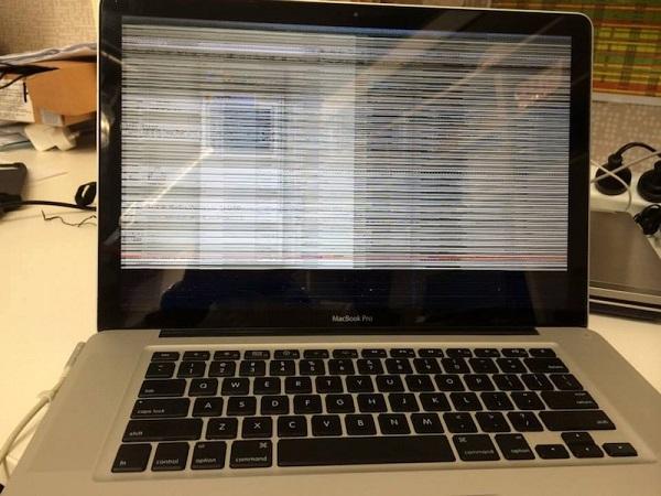 Apple sửa chữa miễn phí cho MacBook Pro dính lỗi - 1