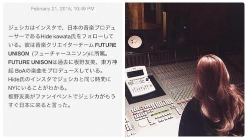 """Big Bang hóa """"người ngoài hành tinh"""", Jessica solo tại Nhật? - 3"""