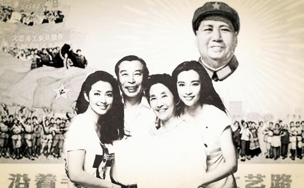 """Những bức ảnh gia đình """"đắt giá"""" của sao Hoa ngữ - 11"""