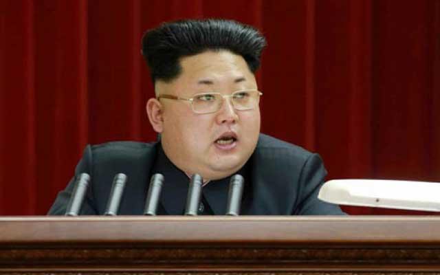 Mật vụ Anh MI6 tìm cách gài người do thám Kim Jong-un - 1
