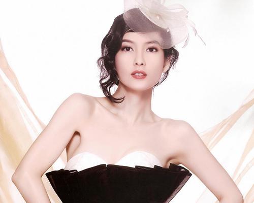 Những người đẹp Hoa – Hàn gửi trứng ở ngân hàng đông lạnh - 8