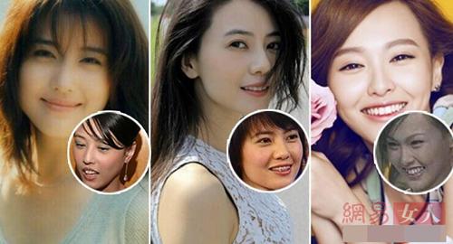 Bóc mẽ hàm răng xấu xí của người đẹp Hoa ngữ - 1