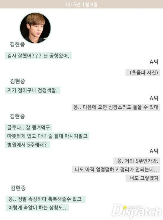 """Tình cũ """"vạch mặt"""" Kim Hyun Joong chuyện bầu bí - 2"""