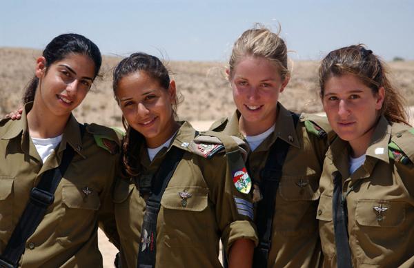"""Đòn hiểm """"mỹ nhân kế"""" của tình báo Israel - 1"""