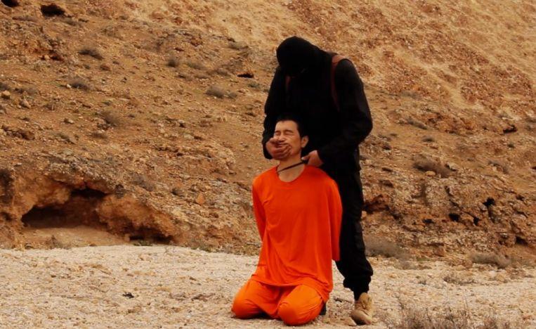 Tên đao phủ khét tiếng của IS bị vạch mặt - 2